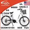 Lithium Battery City Ebike 36V