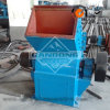 Hammer Crusher Rock From Mining Equipment Machinery Manufacturer