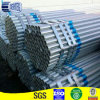 40mm/48mm/60mm SCH40 Round Galvanized Steel Tube for Structure