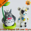Novelty Gift PVC USB Flash Disk (YT-6433-21)