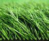 Quality Landscaping Lawn Garden Yard/ Artificial Turf