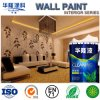 Hualong O+ Anti Alkali Interior Wall Primer Paint