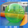 Yellow PVC/TPU Inflatable Water Walking Ball for Kids and Adults