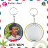 Wholesale Personalized Key Chain/Keychain Mirror