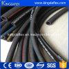 Rubber Hydraulic Excavator Hose (SAE100 R1 R2)