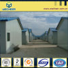 Sandwich Panel Prefab House for Office/Dormitory/Hotel/Home/Labor Camp