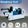 High Efficient Single Color Offset Printing Machine