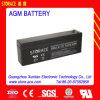 SGS 12V Storage Lead Acid Battery 12V 2.6ah