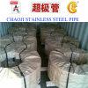 SUS 201 304 Mirror Stainless Steel Strip