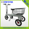 2015 Fashion Mini 14 Inch Cargo Folsable Electric Tricycle
