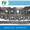 B Series Short Pitch Precision Roller Chain (06B-16B)