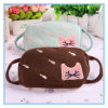 Lovely Design Cute Plush Mouth-Muffle Cotton Mouth Mask Wholesale