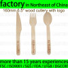 Custom Emboss Logo Disposable Wood Tableware Silverware Cutlery Flatware Utensil
