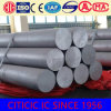 Rod Mill Parts Steel Bar