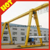 Gantry Crane (Tailor-Made for Your Project)