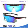 Sports Interchangeable Lens Glasses Casual Cycling Sunglasses