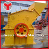 Superfine Stone Crushing Plant (PXJ)