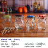 Good Quality Hot Selling Spice Jar with Clip Cap