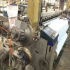 Used Four Nozzle Toyota600 Air Jet Loom for Hot Sale