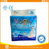 Disposable Diaper Type and Cotton Material Disposable Diaper for Babies