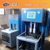 Hy-Filling 5gallon Blowing Molding Machine