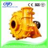 Mineral Processing Slurry Pumps