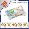 72PCS Skincare Baby Wet Wipes