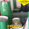 Custom Industrial Belt Green PVC Conveyor Belt