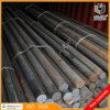 High Hardness Grinding Rods