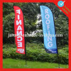 Customized Wholesale Feather Flags for Outdoor
