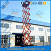 Mobile Hydraulic Aerial Lift Platform