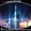 Laser Musical Fountain, Multi-Function Musical Fountain