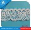 French Elastic Lace Trim for Garment Decoration