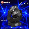 300W 16 PCS RGBW 4 in 1 LED Moving Head Double Flying Light