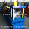 Hot Sale Light Weight Drywall Channel Roll Forming Machine