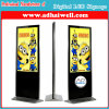 Outdoor & Indoor Digital LCD Displays Digital LCD Signage Digital LCD Screen