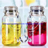 Hot Sell Juice Cans/Wine Tanks/ Large Size Glass Storage Containers