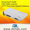 Cross-Network Gateway With 3 Ptt Channel & GSM & VoIP & SIP Server