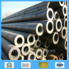 High Quality Low Cost Schedule40 Seamless Carbon Steel Pipes