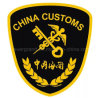 China Consolidation Shipping Customs Broker