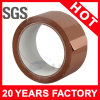 Buff Color Packing Tape (YST-BT-021)