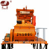 Js Series Twin Shaft Compulsory Concrete Mixer (JS500)