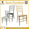 Holesale Quality Party Wood Chiavari Chair