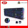 Customized USB Wired RGB Illuminated Keyboard