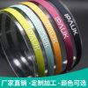 Antislip Sport Headband