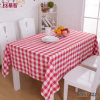 Plaid Fabric Table Cover
