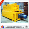 Hot Selling Drum Magnetic Dry Type Separator for Powder Materials