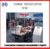 Yanmar Transplanter Vp4e