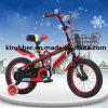 Hot Sale New Model Children Mountain Bike