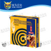 Baoma Africa Mosquito Coil